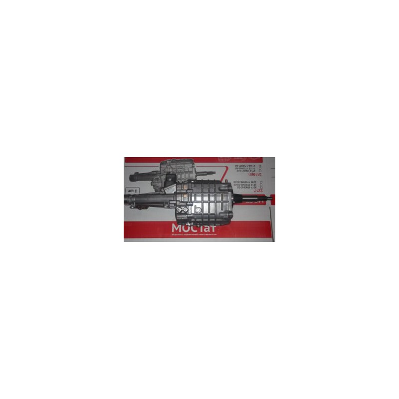 КПП Газ-3302 дв.CUMMINS (каменс), КПП Коробка передач Газ-3302 Бизнес, КПП на Газ-3302