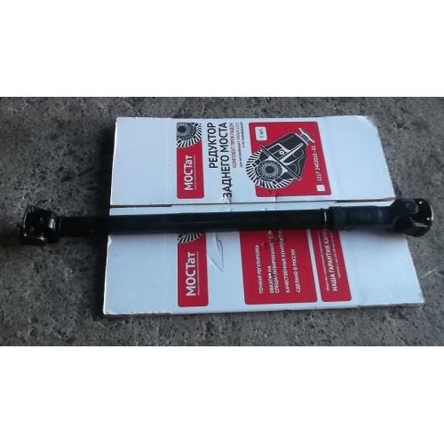 Вал карданный Газ-3302, Газ 33027 4х4 модификации промежуточный. полный привод