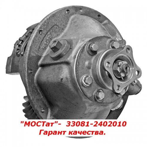 Редуктор заднего моста Газ 3308, 33081 Егерь, Садко (33081-2402010)
