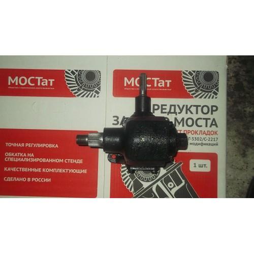 Механизм рулевой УАЗ-469 в сборе. Рулевой редуктор УАЗ 469, 3159,3151 ,3400014-10